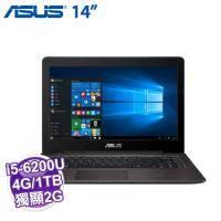 ASUS X456UB-0021A6200U 棕【i5-6200U/4G/1TB 7200轉/NV-940M 2G/DVD/W10】【福利品出清】