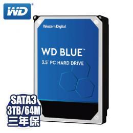 WD 藍標 3TB(WD30EZRZ) 5400轉/SATA3/64MB/三年保固