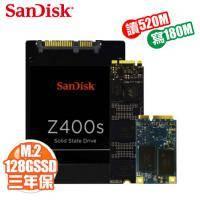 SanDisk SSD Z400S 128GB /SATA M.2/讀520MB/寫180MB/MLC/企業級五年保固