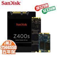 SanDisk Z400S 256GB /M.2 SATA 2280/讀520MB/寫330MB/MLC/企業級五年保固