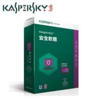 卡巴斯基1台電腦2年版(注意:此軟體須於2016/12/31前開通完畢)