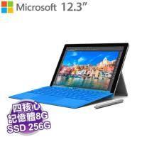 微軟 Surface Pro 4 銀【i5/8G/256G/12.3吋 2K觸控螢幕/W10 PRO/數位觸控筆/不含鍵盤/一年保】