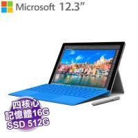 微軟 Surface Pro 4【i7/16G/512G SSD/12.3吋 2K觸控螢幕/W10 PRO/數位觸控筆/不含鍵盤/一年保】專案商品,客訂出貨,不可退貨