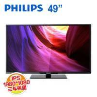 PHILIPS 49PFH5210 49吋 LED液晶電視【1920X1080/影像流暢技術/IPS面板/內建護眼模式選擇/保三年】