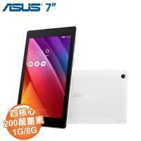 ASUS ZenPad C 7.0 平板電腦 Z170CX-1B005A 高貴白【7吋/x3-C3200 四核/1G/8G】