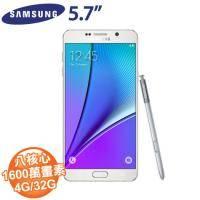 Samsung Galaxy Note 5(4+32G)- 4G雙卡智慧型手機 白色