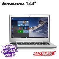 lenovo 500s 13ISK 80Q2007XTW【i5-6200U/4G/128G SSD/FHD/W10】Ideapad 系列