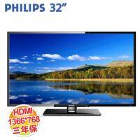 PHILIPS 32PHH5210 32吋 LED液晶電視