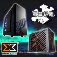 【電競拼圖】Xigmatek Spirit M 小魂/內建小牛600W/80+銅/半模組/ M- ATX/ U3*2 / 內含二個12公分風扇【電源供應器5年免費保固】