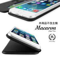 JTL iPhone 6S (4.7吋) 馬卡龍皮套 - 黑