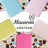 JTL iPhone 6S (4.7吋) 馬卡龍皮套 - 粉