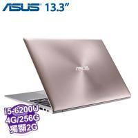 ASUS UX303UB-0141B6200U 玫瑰金【i5-6200U/4G/256G SSD/NV-940M 2G/FHD/W10 】256 SSD 版本就是快【福利品出清】
