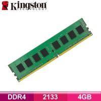 金士頓 DDR4 2133-4G