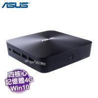 ASUS 華碩 VivoMini UN45-V-N315RTA(N3150/DDR3L-1600 4GB/128G M.2 SSD/win10)