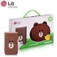 PD239SF LG Pocket photo 口袋型相印機 Line 熊大咖啡色