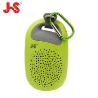 淇譽 JS JY1003綠色-攜帶式藍牙音箱(IP56)