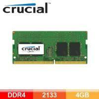 美光 Micron Crucial NB-DDR4 2133-4G RAM