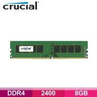 美光 Micron Crucial DDR4-2400-8G(原生顆粒)