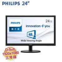 PHILIPS 243V5QSBA 24型MVA液晶螢幕顯示器 MVA/D-Sub/DVI/三年保固