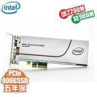 Intel 750系列 400G/PCIe/讀:2200M/寫:900M/5年保