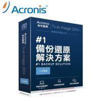 安克諾斯Acronis True Image 2016 備份軟體 一台電腦授權(盒裝版)(軟體售出不得退貨)