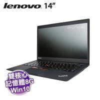 lenovo X1C-20FBA001TW【i7-6500U/8G/256G SSD/WQHD/W10 proDG W7 Pro/3年全球保】