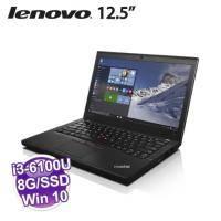 lenovo X260-20F60066TW【i3-6100U/8G D4/192G SSD/W10/3年全球保】ThinkPad系列