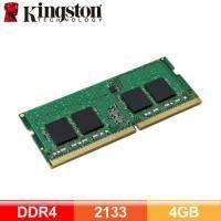 金士頓 4G DDR4-2133 NB記憶體