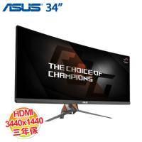 ASUS 華碩 PG348Q 34吋曲面ROG電競顯示器 (IPS /G-Sync/超低藍光.不閃屏/三年保一年無亮點)(客訂商品,除新品故障瑕疵,不提供7天鑑賞期 )