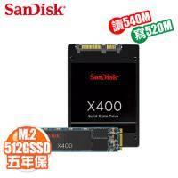 SanDisk SSD X400 512GB /M.2 SATA/讀540MB/寫520MB/Marvell/企業級五年保固