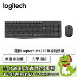 Logitech羅技 MK235 無線鍵鼠組/光學追蹤/簡約全鍵盤設計 /電池壽命達12個月