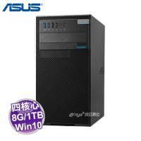 【商務工作站】華碩 ASUS 商用 D820MT(i5-6600、Q170、8G、1TB、DVDRW、Win10 DG Win7 Pro、4-4-4) 正版雙系統四年保固到府維修