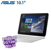 ASUS T100HA-0413AZ8500 雲彩白 2 in 1 輕薄變形筆電【x5-Z8500/4G/128G SSD/含鍵盤基座/贈Microsolft Office Mobile】