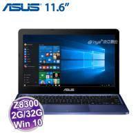 ASUS E200HA-0031BZ8300 紳士藍【x5-Z8300/2G/32G】附贈Microsoft Office365 個人版一年(市價2190元)