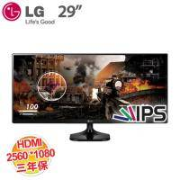 LG 29吋 29UM58-P 高級電競液晶顯示器 低藍光、不閃屏/AH-IPS/HDMI/三年保固