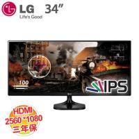 LG 34吋 34UM58-P 高級電競液晶顯示器 低藍光、不閃屏/AH-IPS/HDMI/三年保固(客訂商品,除新品故障瑕疵,不提供7天鑑賞期 )