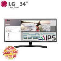 LG 34吋 34UM88-P 高級電競液晶顯示器 低藍光、不閃屏/AH-IPS/DP、HDMI/三年保固(客訂商品,除新品故障瑕疵,不提供7天鑑賞期 )
