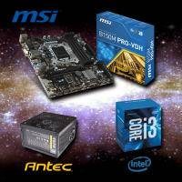 【高興價】Core i3-6100+微星 B150M PRO-VDH+ANTEC NEO ECO II 450