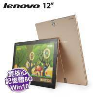 lenovo MIIX 700-12ISK 80QL00GCTW【M5-6Y54/8G/256G SSD/FHD+ 觸碰螢幕/W10/1年保】