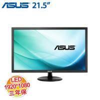 ASUS 21.5吋 VP228NE 液晶顯示器【 LED/D-Sub、DVI /三年保固】
