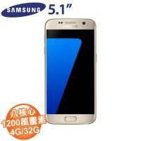 Samsung Galaxy S7 4G/32G(G930)金色