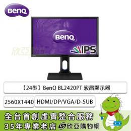 BenQ BL2420PT 24吋液晶顯示器(IPS/2560X1440/HDMI+DP+DVI+D-SUB/喇叭/可翻轉