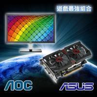 【高興價】 華碩 STRIX-GTX750TI-OC-2GD5+AOC I2476VWM6 23.6吋 螢幕顯示器【遊戲最強組合】
