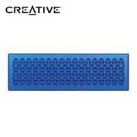 Creative MF8200 MUVO mini 藍芽喇叭-藍/支援NFC/IP66 防塵防水認證/10小時的續航力