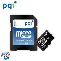 PQI microSDHC UHS-1 Class 10 32G 記憶卡 (附轉卡)