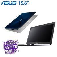 ASUS X556UR-0021B6200U 霧面藍【i5-6200U/4G D4/1TB/NV-930MX 2G/FHD/DVD/W10】送專用後背包