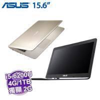 ASUS X556UR-0031C6200U 霧面金【i5-6200U/4G D4/1TB/NV-930MX 2G/FHD/DVD/W10】送專用後背包【福利品出清】