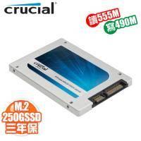 美光 Crucial MX200 250G(2260)/SATA M.2/讀:555M/寫:500M/三年