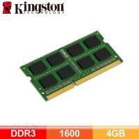 金士頓 4G DDR3-1600 NB記憶體(低電壓1.35V)