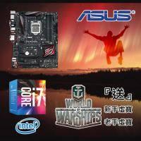 【高興價】Core i7-6700+華碩 Z170-PRO/GAMING 送戰艦世界新手+老手獨家虛寶